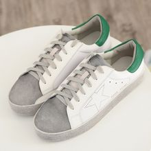 Monde - Faux Suede Panel Lace Up Sneakers
