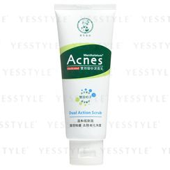 Mentholatum - Acnes Medicated Dual Action Scrub