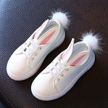 Luco - Kids Rabbit Ear Pom Pom Sneakers