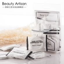Beauty Artisan - Set of 6: Compressed Face Towel