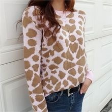 ERANZI - Leopard Knit Top