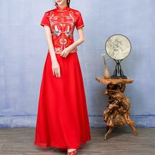 Shannair - Short-Sleeve 2-Piece Chinese Wedding Cheongsam