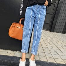 Dute - Washed Panel Straight Leg Jeans