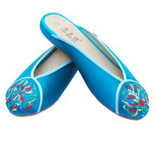 Krystella - Embroidery Chinese Slide Flats