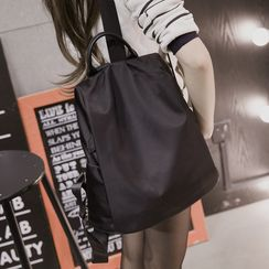 Suis MOI - Plain Nylon Backpack