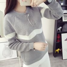 FR - Crewneck Striped Sweater