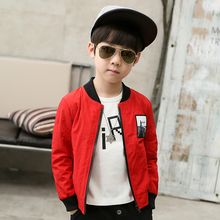 Babee - Kids Applique Zip Jacket