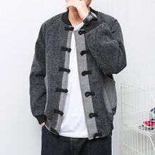 Mrlin - Frog Buttoned Panel Baseball Jacket