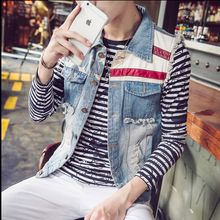 Consto - Stripe Panel Denim Vest
