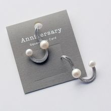 Love Generation - Freshwater Pearl Sterling Silver Earrings