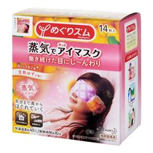 Kao - MegRhythm Vapor Relax Hot Eye Mask (Citrus)