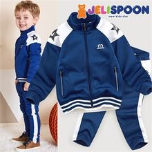 JELISPOON - Boys Set: Contrast-Trim Zip Jacket + Sweatpants