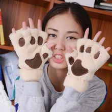 Fitight - Paw Fingerless Gloves