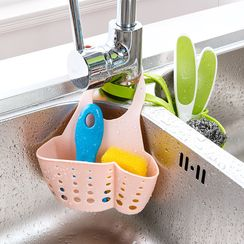 MyHome - Sink Caddy