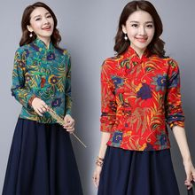 Diosa - Floral Print Chinese Frog Buttoned Long-Sleeve Top