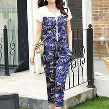 Romantica - Zip-Front Patterned Jumpsuit