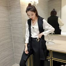RUI - Set: Lapel Chiffon Shirt + Cropped Pants + Double-Breasted Long Vest