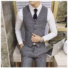 Bay Go Mall - Herringbone Dress Vest