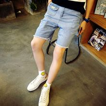 Zeesebon - Fray Denim Shorts