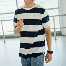 SeventyAge - Short Sleeve Striped Tee