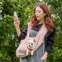 LIFE STORY - Pet Knit Sling Bag
