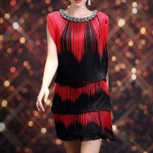 AIXI - Gradient Fringe Dance Dress