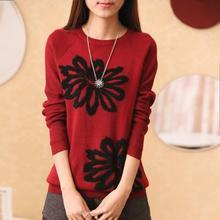 Weaverbird - Flower Pattern Sweater