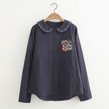 ninna nanna - Embroidered Shirt
