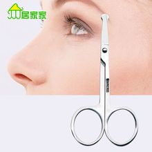 Home Simply - Eyebrow Scissors