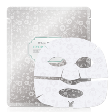 banila co. - White Wedding Hydrogel Mask 1pc