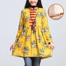 Diosa - Long-Sleeve Floral Padded Dress