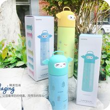 CatShow - Cartoon Thermal Tumbler
