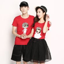 Panna Cotta - Family Matching Cartoon Print Short-Sleeve T-Shirt