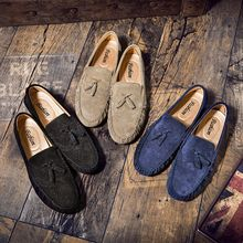 Hipsteria - Tasseled Genuine Leather Loafers
