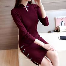 Ageha - Long-Sleeve Slit Knit Dress