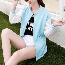 Fashion Street - Color Block Baseball Jacket