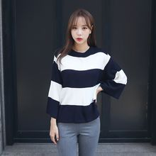 Envy Look - Wide-Sleeve Striped Knit Top