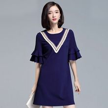 Sentubila - Patterned Trim Bell-Sleeve Shift Dress