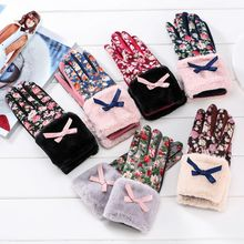 Ciroki - Floral Touchscreen Gloves