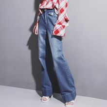 Sonne - Wide-Leg Washed Jeans