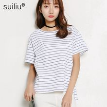 GoFlow - Short-Sleeve Striped T-Shirt