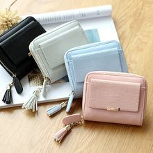 Eustoma - Faux Leather Zip Wallet