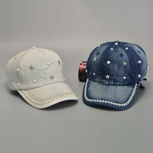 Buttercap - Washed Denim Baseball Cap