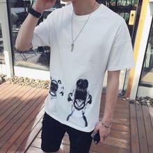 SICRIT - Short-Sleeve Print T-Shirt
