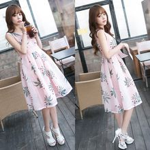 Dowisi - Printed Sleeveless Organza Dress