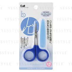 KAI - BeSELECTION Safety Scissors with Cap