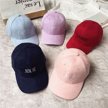 Pompabee - Letter Embroidered Faux Suede Baseball Cap