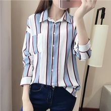 Cherry Dress - Striped Shirt