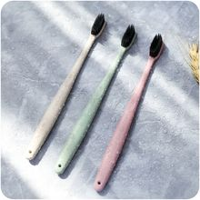 Eggshell Houseware - Set of 3: Charcoal Toothbrush