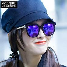 MOL Girl - Thick Frame Sunglasses